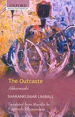 TheOutcaste