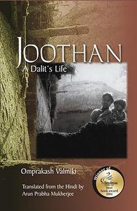 JoothanIndia