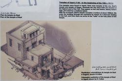 TempleBaalReconstruction