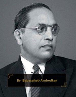 Ambedkar2