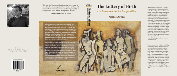 """the lottery: a synopsis essay """"the lottery"""" written by chris abani was a reflection of an event that took place during his own youth it was primarily about vigilante justice and how public mobs would decide someone's fate."""