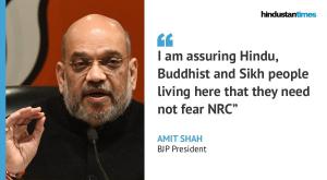 NRC_Shah