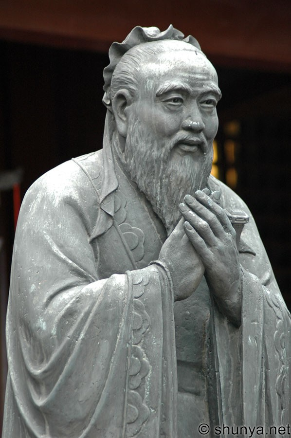 confucianism Confucianism essays: over 180,000 confucianism essays, confucianism term papers, confucianism research paper, book reports 184 990 essays, term and research papers available for unlimited access.