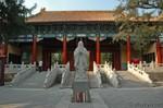 Confuciustemple01